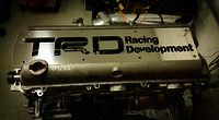 "SupraSport 2JZ-GTE coil pack cover - ""TRD"""