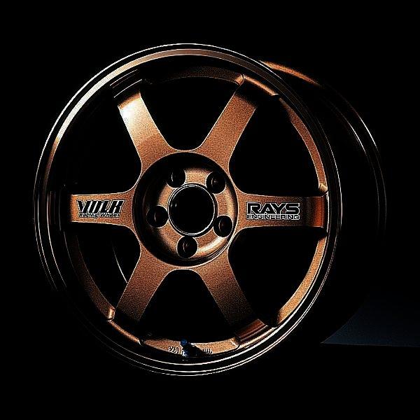 Volk Racing Te37 Velgen 17 Suprasportnl